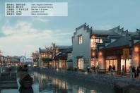 Jinzhou Ancient City Protection And Utilization Conceptual Planning