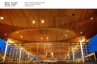 The National Assembly For Wales, Building Performance Improvement