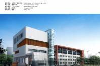 Datong 1st Professional High School Teaching Building Design